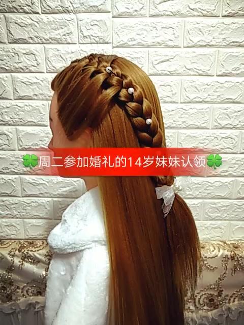 多款简单的儿童盘发发型图片(2图片